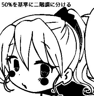 omake1