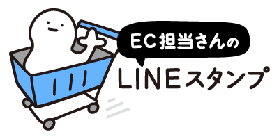 linestamp_bunner_01